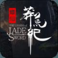 莽荒纪之部族崛起官方网站正版手游 v1.0