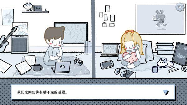 LoveChoice拣爱手机必赢亚洲56.net手机版版官方下载图片1