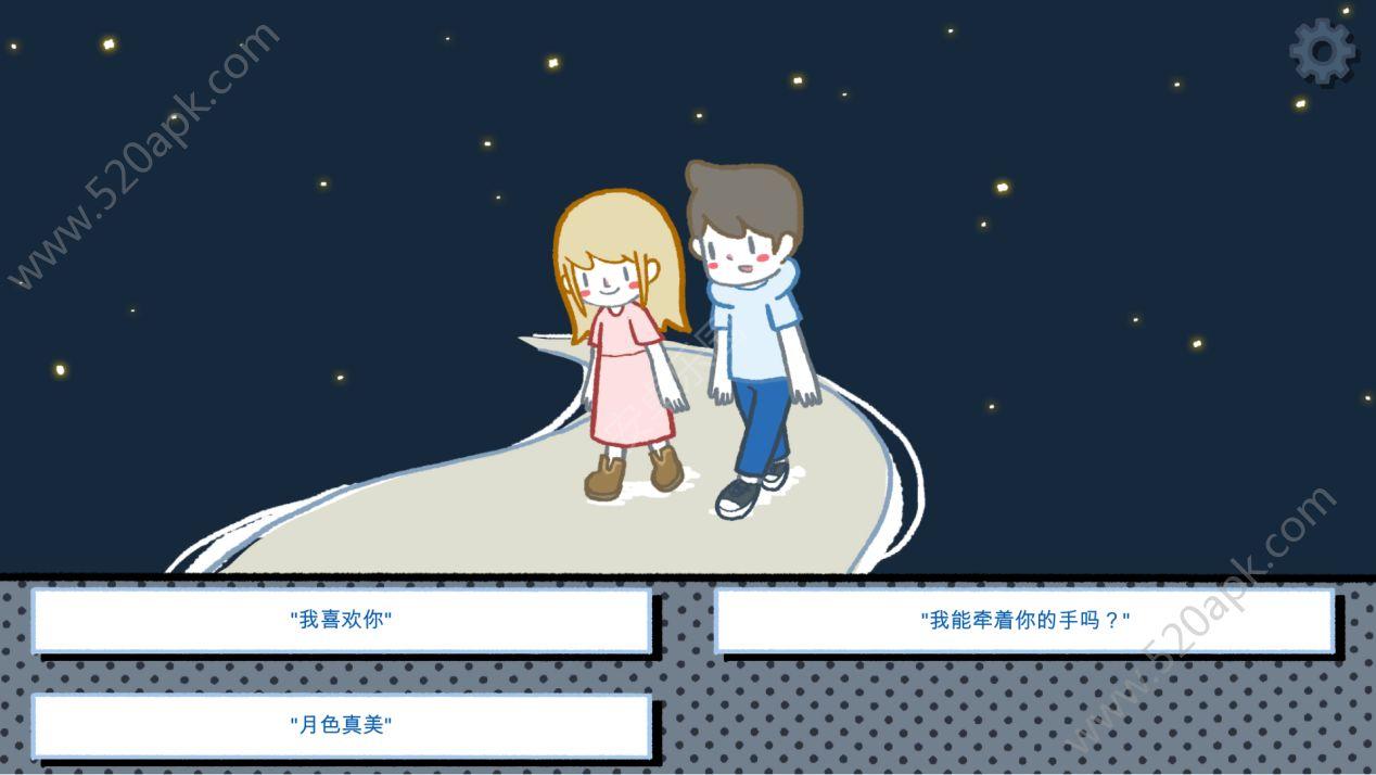 LoveChoice拣爱手机必赢亚洲56.net手机版版官方下载图4: