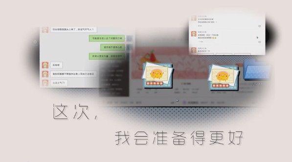LoveChoice拣爱手机必赢亚洲56.net手机版版官方下载图片2