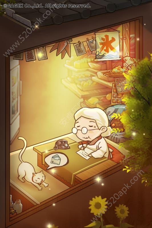 昭和杂货店物语3老奶奶与猫中文安卓版官方下载图3: