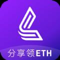 领币钱包官方app手机版下载 v1.0.0