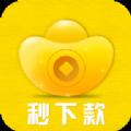 金宝钱庄贷款app手机版下载 v1.0.0.1