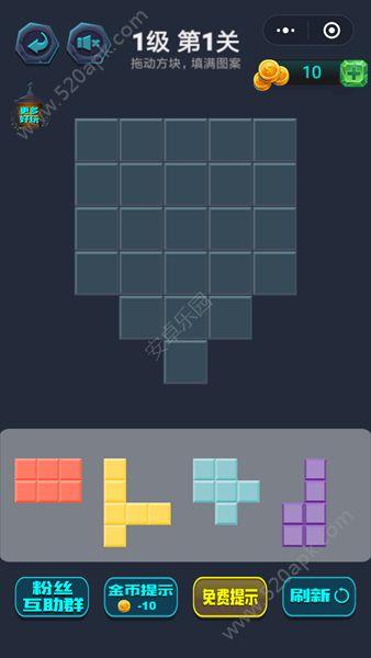 微信方块拼盘小程序游戏官方安卓版图3:
