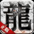沙城乾坤手机游戏正版官方网站下载 v1.0