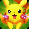 神奇宝贝大冒险手机游戏正版官方网站下载 v1.6.0