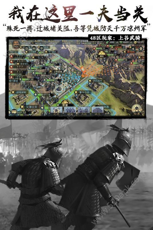 网易率土之滨官方网站正版游戏  v2.2.4图3