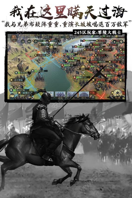 网易率土之滨官方网站正版游戏  v2.2.4图4