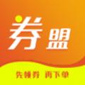 券盟app手机版下载 v1.0.19