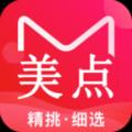 美点商城app手机版下载 v1.0.14