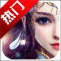 剑缘江湖56net必赢客户端官方必赢亚洲56.net手机版版 v2.2.0