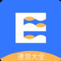 宜融速贷官方app手机版下载 v1.0