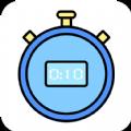拾秒到借款app下载手机版 v2.0