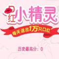 口红机游戏同款app