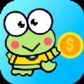 贷款蛙借钱