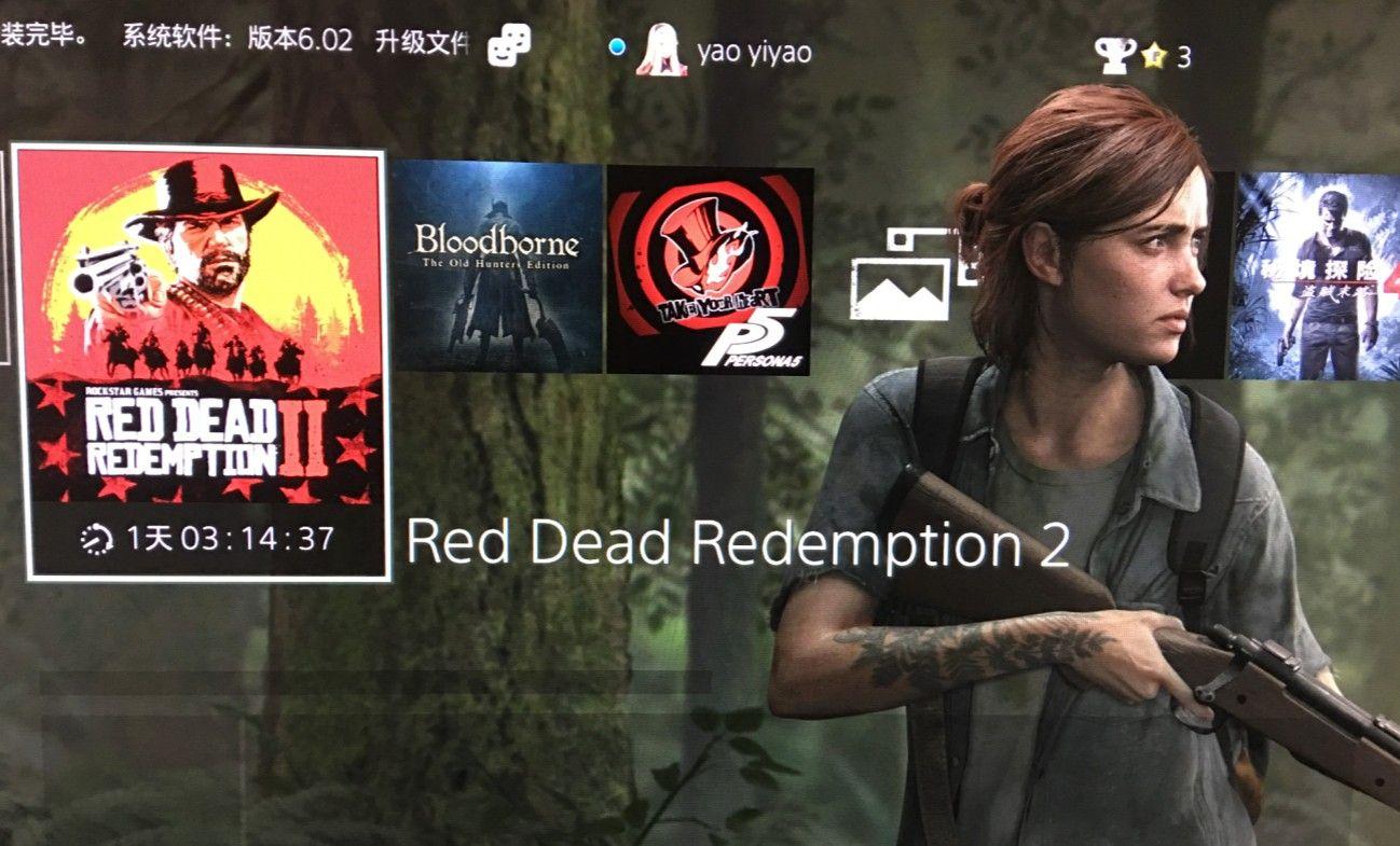 荒野大镖客救赎2APP官方网站下载(Red Dead Redemption2)图片1