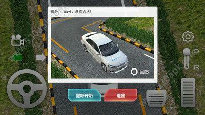 疯狂考驾照安卓版官方下载图1: