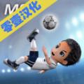 手机足球联盟游戏