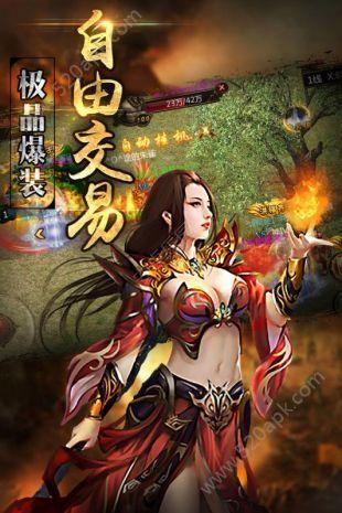 龙城争霸官方网站正版手游图片2