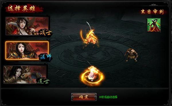 龙城争霸官方网站正版手游图片3