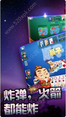 明星电玩手机版官方网站下载最新版图2: