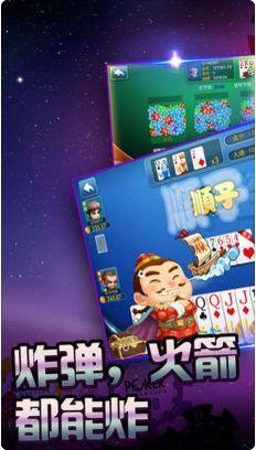 明星电玩手机版官方网站下载最新版图片1