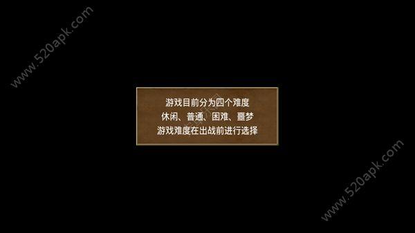 三国奇侠神威录游戏攻略内购最新修改版图2: