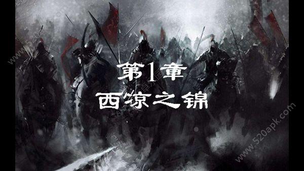 三国奇侠神威录必赢亚洲56.net攻略内购最新修改版图3: