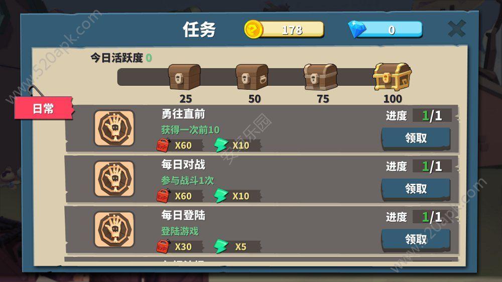 Shooters.io射击大逃杀无敌版中文汉化内购修改版图3: