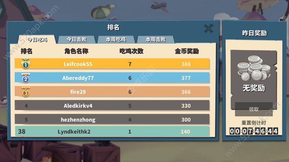 Shooters.io射击大逃杀无敌版中文汉化内购修改版图4: