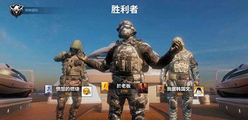 腾讯使命召唤online手机版游戏官方下载安装图片1