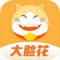 大脸花贷款app下载手机版 v1.0.0