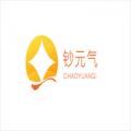 钞元气贷款app下载手机版 v1.0.1