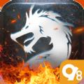 龙吟寒焰手机必赢亚洲56.net正版官方网站下载 v1.0.2