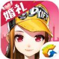 QQ飞车手游下载体验服最新版 v1.11.0.13274