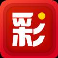 福星彩app官方手机版下载 V1.0.0