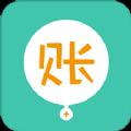 小虎记账app官方手机版下载 v2.0