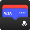 章鱼信卡app官方手机版下载 v1.0.77