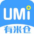 有米仓贷款app下载手机版 v1.0