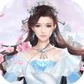 天剑异仙录3D手游官网下载安卓版 v1.0.2