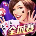 百家娱乐棋牌游戏官方网站下载最新手机版 v1.0
