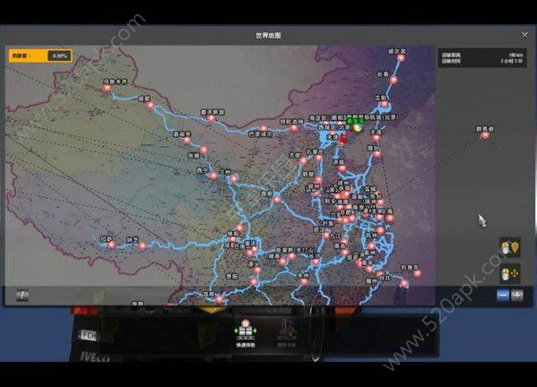 遨游中国2手机中文版图1