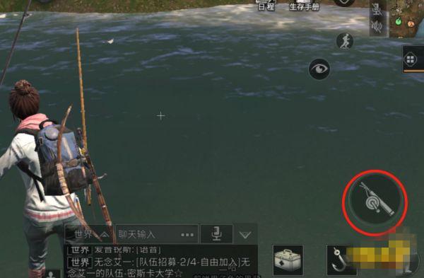 明日之后怎么提升到钓鱼高手?钓鱼等级快速提升攻略[图]