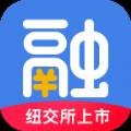 一刻单期借款app官方手机版下载 v2.0