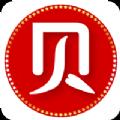 贝贝普惠贷款app手机版下载 v1.0