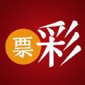 彩83app官方手机版下载 v1.0.2