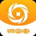 铜富客贷款app下载手机版 v1.2