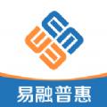 易融普惠贷款app最新版下载 v3.1.0