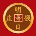 明日钱庄app官方手机版下载 v1.0