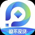 迫不及贷官方app手机版下载 v1.0.0